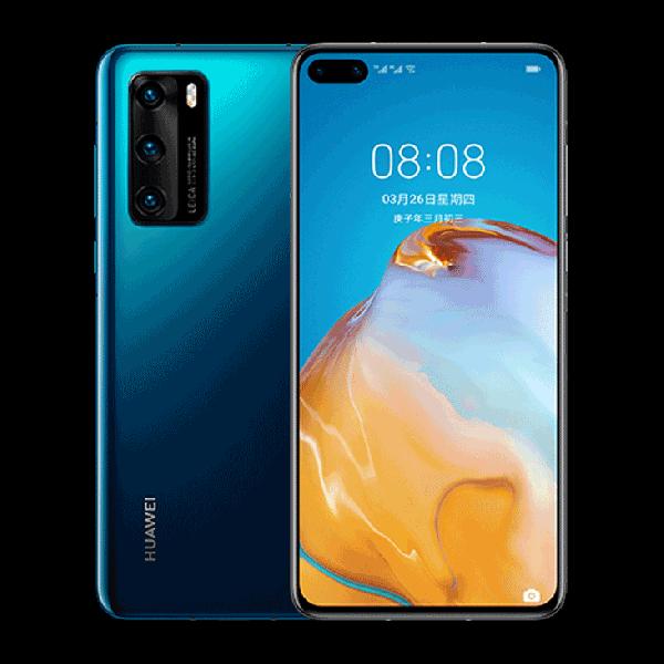 Ремонт Huawei P40